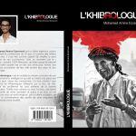 L'Khibrologue de Mohamed Amine Ezzerrouti, Une littérature jeune, consciente et citoyenne