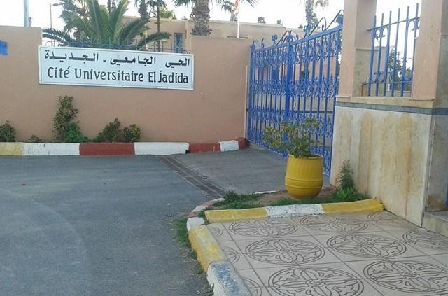El-Jadida: Mort subite d'une étudiante à l'intérieur du campus universitaire