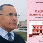 « Mazagan, mémoires partagées », de Mustapha Jmahri