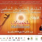 Azemmour: Festival International Malhounyat