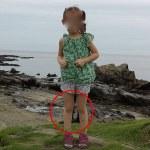 Καταρρίπτεται – Το φάντασμα με τις μπότες σαμουράι, πίσω από το κοριτσάκι.