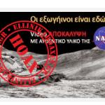 Καταρρίπτεται – Ντοκουμέντο απο τα αρχεία της NASA: Πήγαν στη Σελήνη και αυτό που είδαν…(Βίντεο)