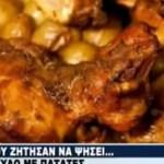 Καταρρίπτεται – ΦΡΙΚΗ: Ζήτησαν από Φούρναρη στην ΠΑΤΡΑ να τους ψήσει σκύλο με πατάτες…