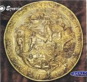 golden-plate