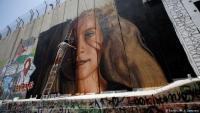 انتقادات مسؤولين إسرائيليين بسبب عهد التميمي
