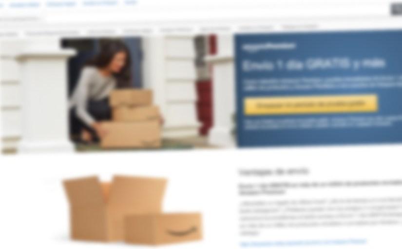 Amazon premia els compradors fidels amb Amazon Premium
