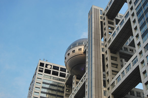El Fuji TV Building de Odaiba en Tokio