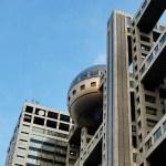 Fotos de Tokio, Fuji TV Building en Odaiba