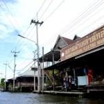 Fotos del mercado flotante de Damnoen Saduak, indicaciones