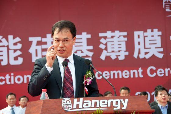 Li-hejun-ceo-de-hanergy.
