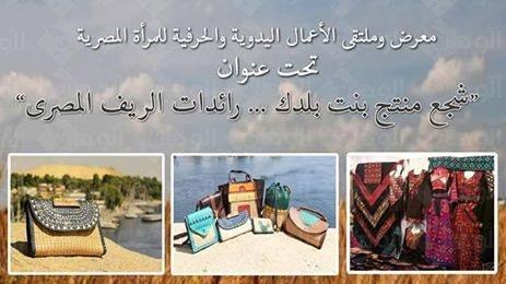 شجع منتج بنت بلدك