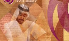 personal-loan-promotion-car-loan-promotion-ramadan