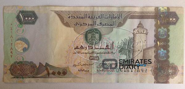UAE 1000 dirham note front
