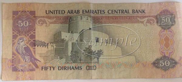 UAE 50 dirham note back