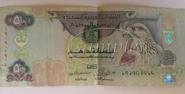 UAE 500 dirham note front