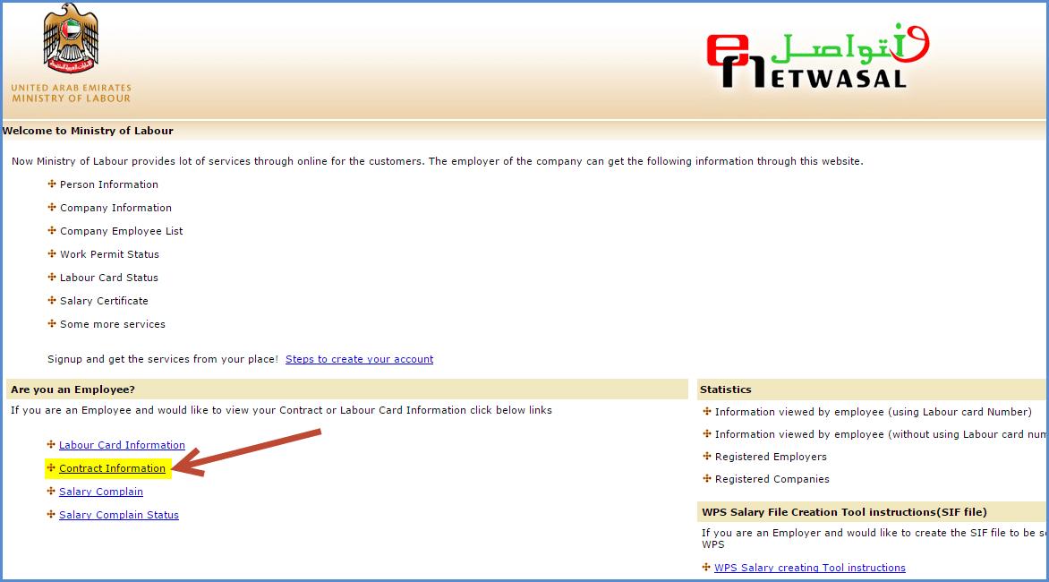 Trading tip no 6 use binary trading tools