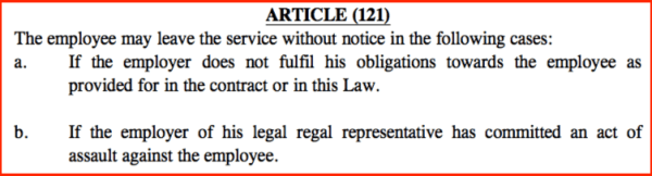 article 121 of uae labour law when can employee terminate labour contract