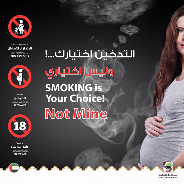 woman smoking, shisha, Dubai Bans Pregnant Women From Shisha Cafes