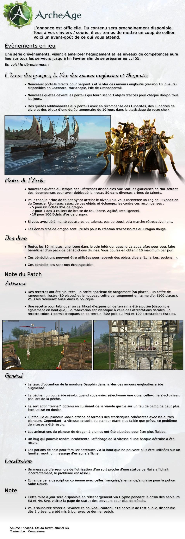 ArcheagePatchnote