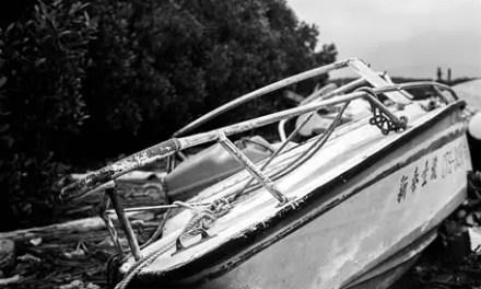 Flotsam mooring – Kodak T400CN