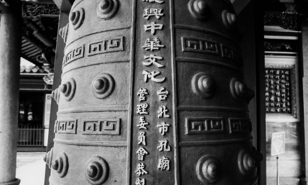 For whom the bell tolls – Rollei Infrared 400 (35mm)
