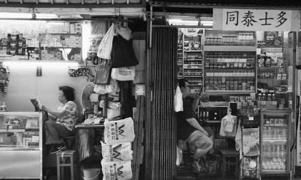 Generational distractions – Fuji Neopan 400 (35mm)