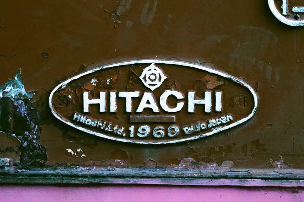 Hitachi 1969 - Lomography Lomochrome Purple XR 100-400 shot at EI 200. Color negative film in 35mm format.