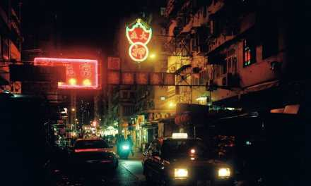 Travelogue: Hong Kong – Luis Barrancos