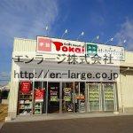 西招提店舗・1F約110.19坪・他テナント様と共有駐車場44台☆ J166-024C2-004