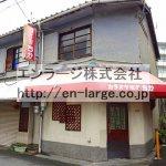 上島町住宅付店舗・44㎡・以前は、カラオケスナックでした♪♪ J166-024A2-045