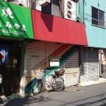 香里北之町店舗戸建・61.46㎡・飲食店居抜きです☆★ J161-030D6-003