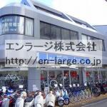 日之出ビル・2F約7.7坪・事務所におすすめ☆ J161-038D5-017