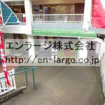 建物内営業中店舗 喫茶店(周辺)