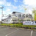 須山町店舗・1F約112.65坪・以前はお寿司屋さんです♪♪ J166-031B1-010
