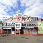 敷地内営業中店舗 リサイクル屋さん (周辺)