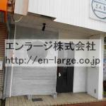 池田本町店舗戸建・56.88㎡・以前は、居酒屋が営業しておりました♪ J161-038B4-029