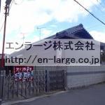 木田町店舗事務所・1F約14.09坪・事務所・教室におすすめ♪♪ J161-038C5-036
