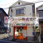 八幡水珀事務所・2F約12.7坪・敷金、礼金ゼロ!! Y080