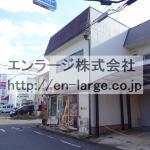 建物内営業中店舗 鉄板屋さん(周辺)