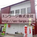 牧野阪2丁目店舗事務所・2F約16.71坪・以前は、理髪店でした♪ J166-024A3-012