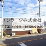 隣接営業中店舗 串カツ(周辺)