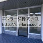 おしばビル・店舗事務所1F約8.71坪・府道22号線沿いです☆ Y074-288