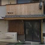 対馬江西町店舗戸建・52.3㎡・飲食店居抜き♪ J161-038A5-014