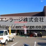 敷地内営業中店舗 バイク屋さん(周辺)