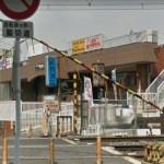 光善寺駅前ビル・2-3号室約13.61坪・居抜きです♪ J166-030D4-014