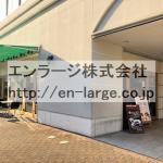 建物内営業中店舗 パン屋(周辺)