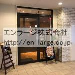 建物内営業中店舗 ネイルサロン(周辺)
