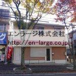 勝野ㇵイツ・店舗101号室約12.06坪・バス通りに面します♪ Y049