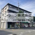 林第2ビル・店舗1約14.52坪・男山病院すぐ♪ Y083