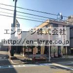 隣接営業中店舗 すき家(周辺)